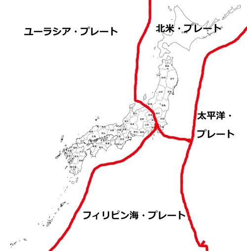 プレート白地図(1)