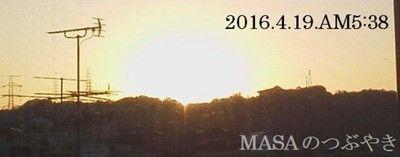 s-2016-04-19_062011