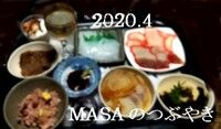 s-2020-04-18_095655