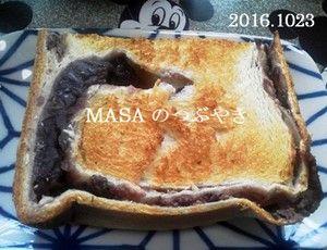 s-2016-10-23_103714