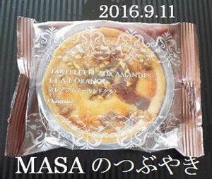 s-2016-09-12_124853