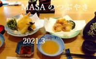 2021-03-12_092457
