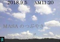 s-2018-09-05_120348