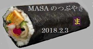 s-2018-02-06_161214