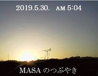 s-2019-05-30_061025