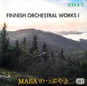 s-2017-04-07_091300
