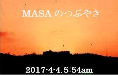 s-2017-04-04_064205