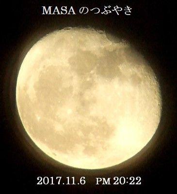 s-2017-11-14_070453