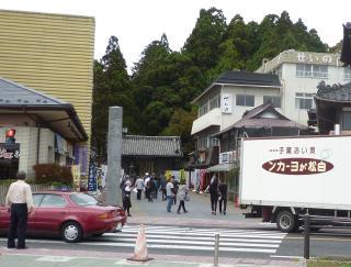 pict-P1060272瑞巌寺