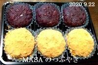 s-2020-09-24_064129