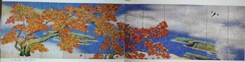 pict-横山大観『紅葉』6曲屏風1双 合成