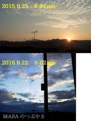 s-2016-09-22_071041
