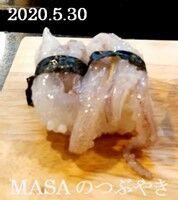 s-2020-06-03_054349