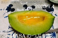 s-2020-07-05_151528