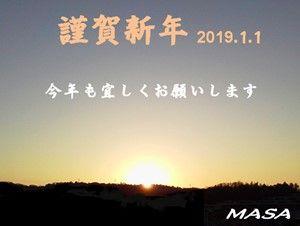 s-2019-01-01_082353