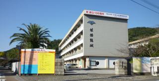 pict-P1040496佐伯鶴城高校