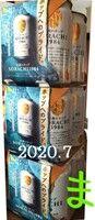 s-2020-07-17_153841