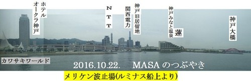 s-2016-10-23_095548