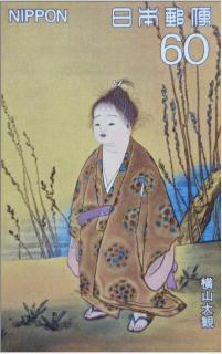 pict-横山大観『無我』切手(1)