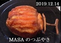 s-2019-12-14_195455