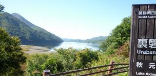 pict-P1060158秋元湖