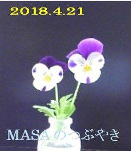 s-2018-04-21_153002