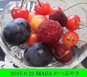 s-2015-06-24_124853