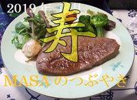 s-2019-01-14_125134