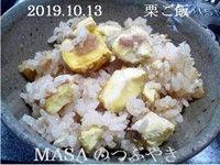 s-2019-10-14_094218