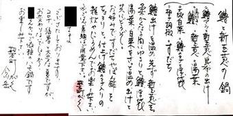s-DSC_0030コピー11
