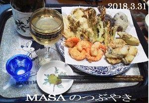 s-2018-04-01_152754