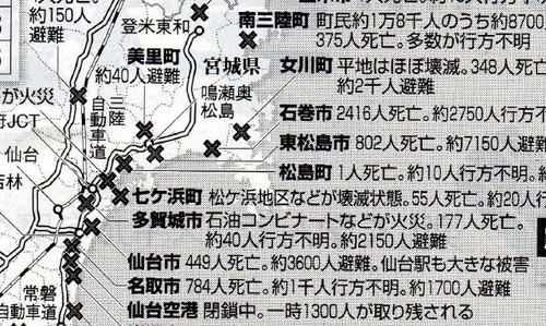 pict-被災地(東松島市)
