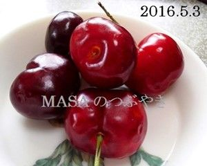 s-2016-05-06_103200