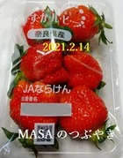 s-2021-02-14_210910