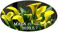 s-2020-05-07_145041