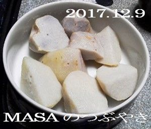s-2017-12-13_072952