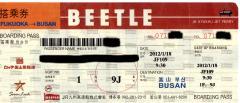 pict-ビートル乗船券A