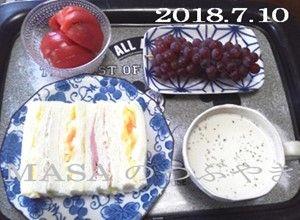 s-2018-07-10_133553
