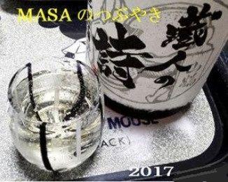 2017-10-29_124810