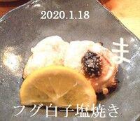 s-2020-01-19_080459