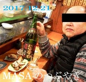 s-2017-12-22_094715