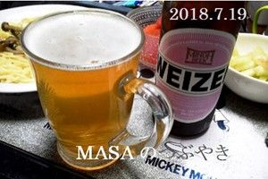 s-2018-07-22_135402
