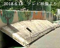 s-2018-06-18_175958