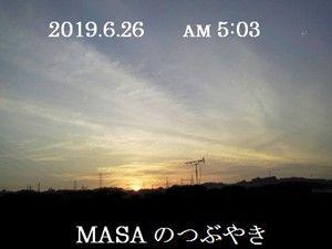 s-2019-06-26_061731