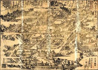 pict-内山永久寺-2