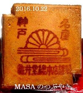 s-2016-10-23_104010