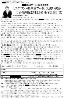 pict-img020修正
