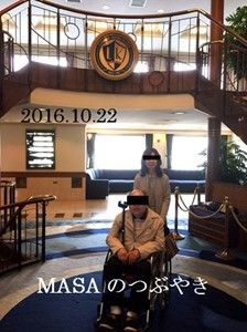 s-2016-10-26_150214