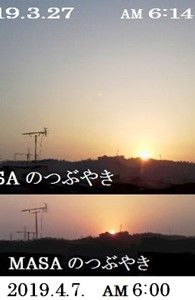 s-2019-04-07_083828