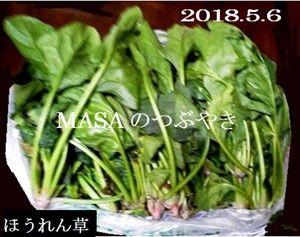 s-2018-05-07_133759